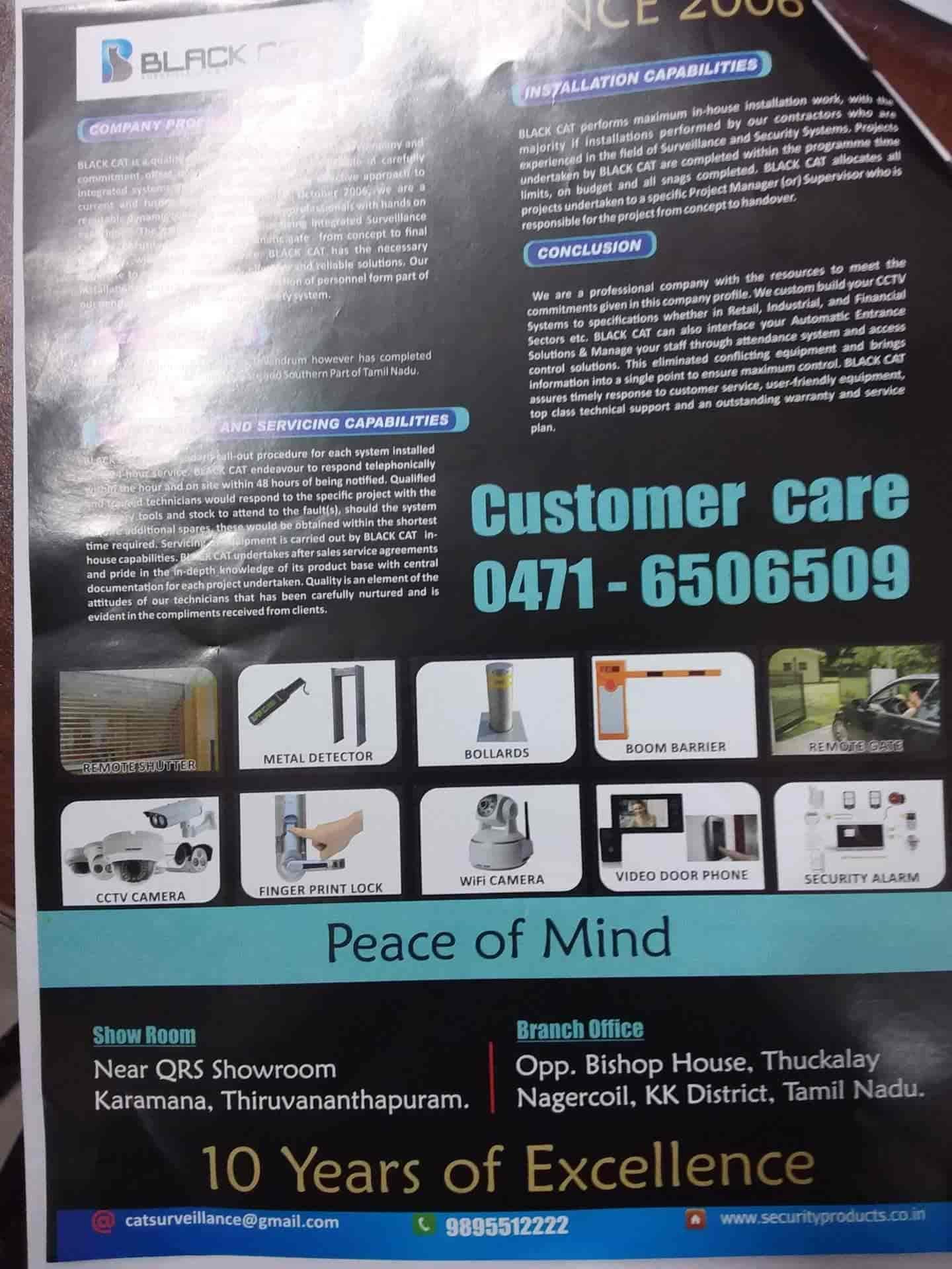 Black Cat, Karamana - CCTV Dealers in Thiruvananthapuram - Justdial