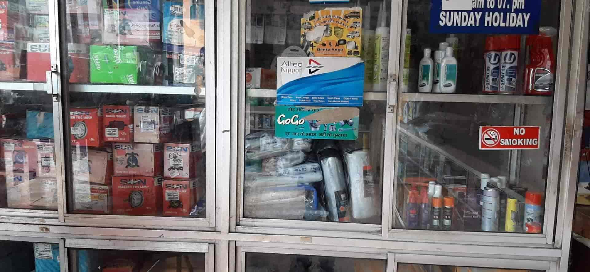 Kairali Spare Parts, Nedumangadu - Spare Part Dealers in