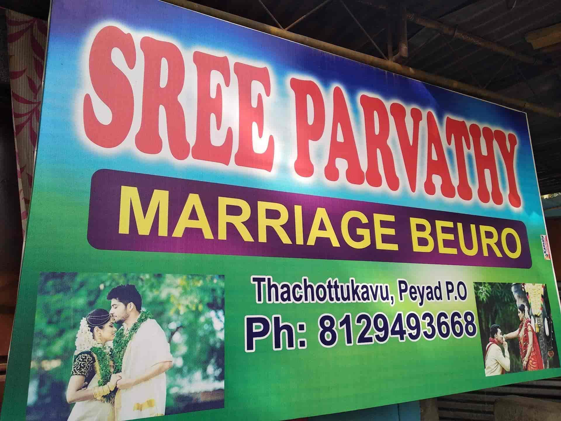 Marriage Beuro