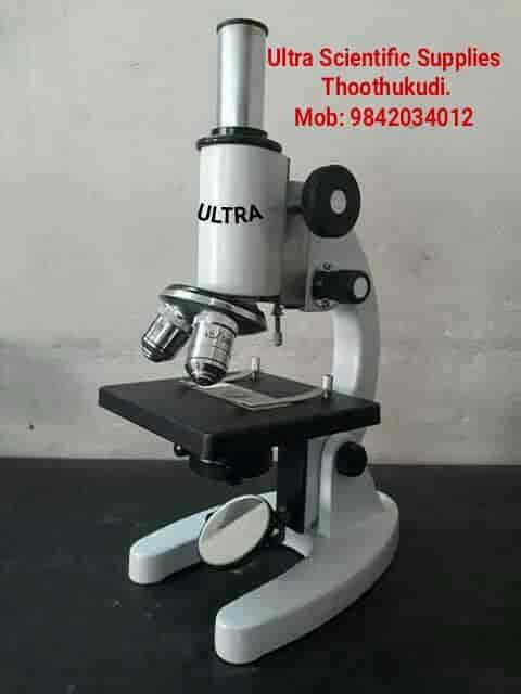 ULTRA SCIENTIFIC SUPPLIES, Alagesapuram - Laboratory