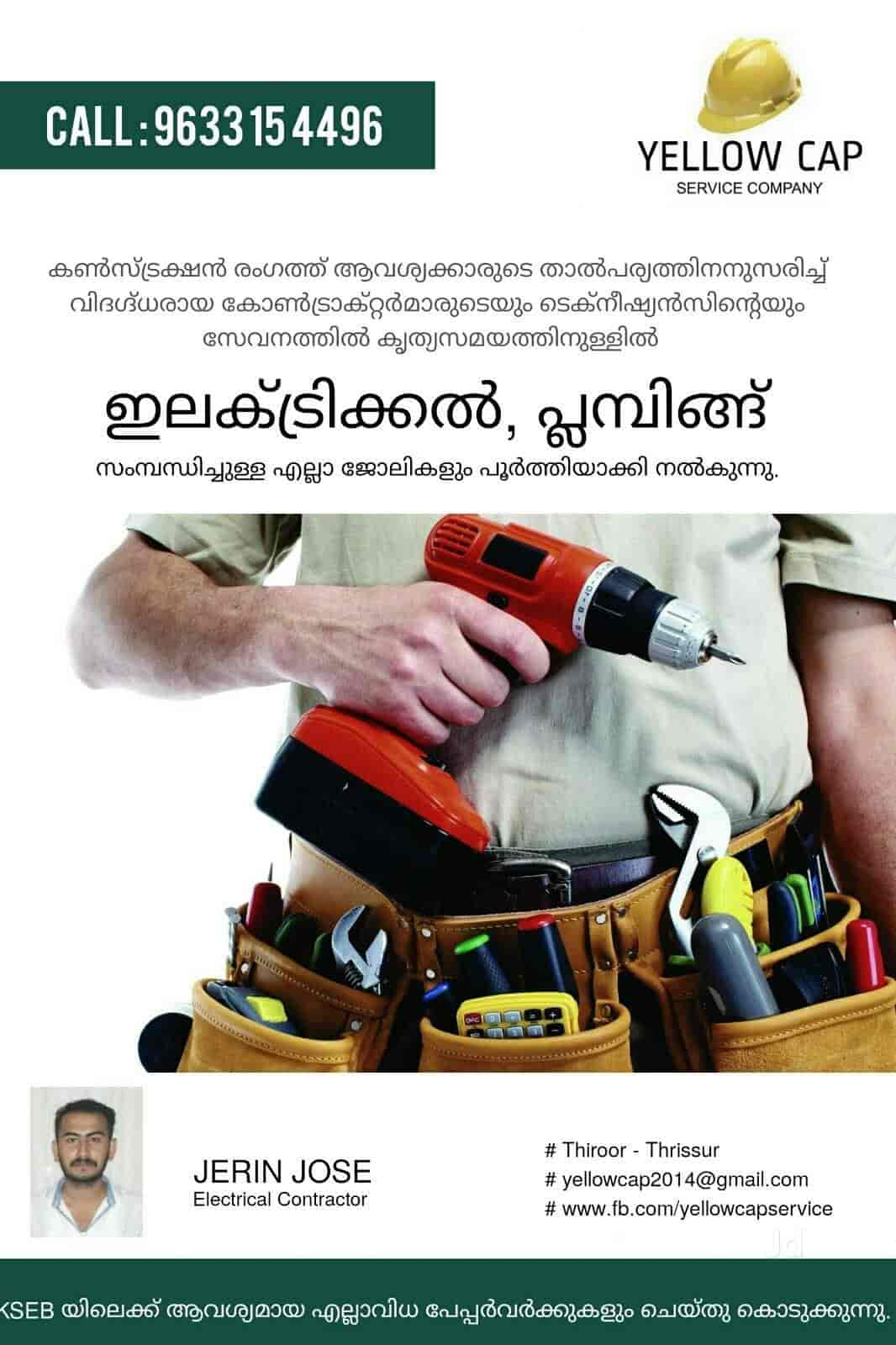 Aenon Graphics, Thrissur Ho - Printing Press in Thrissur