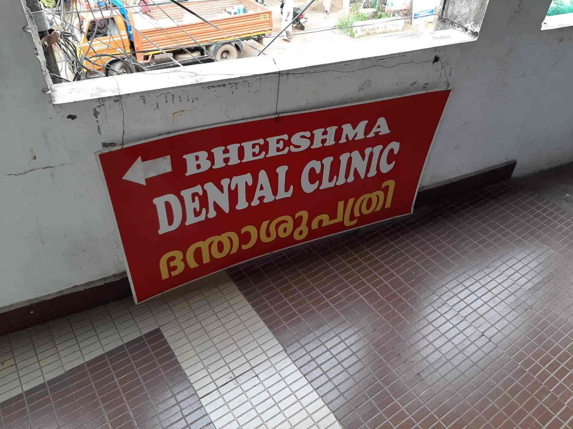 Bheeshma Dental Clinic Ashtamichira Clinics In Thrissur Justdial