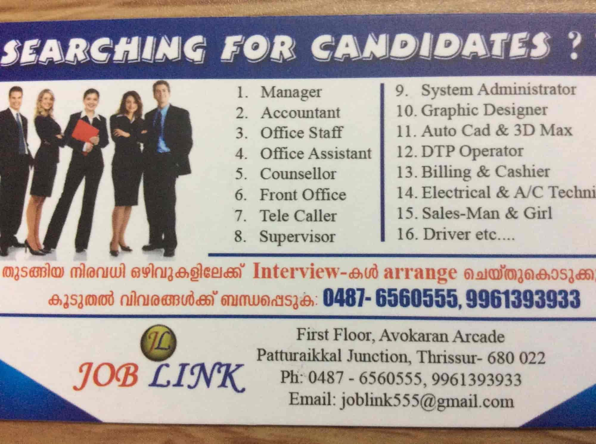 Joblink recruitment agency