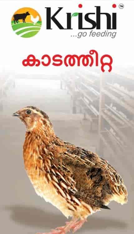 Krishi Nutrition Company Pvt Ldt, Koratty - Animal Feed Dealers in