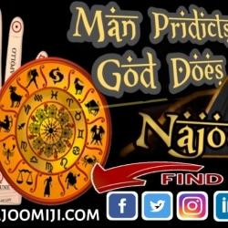Najoomi Ji Lal Kitab, Old At Road - Astrologers in Tinsukia - Justdial