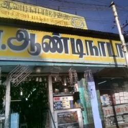 R Andi Nadar & Sons, Tirunelveli Town - Stainless Steel Can Dealers
