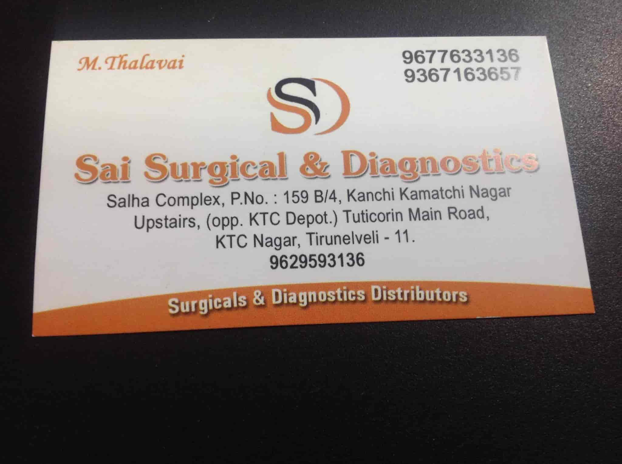 Surgical Distributor Business