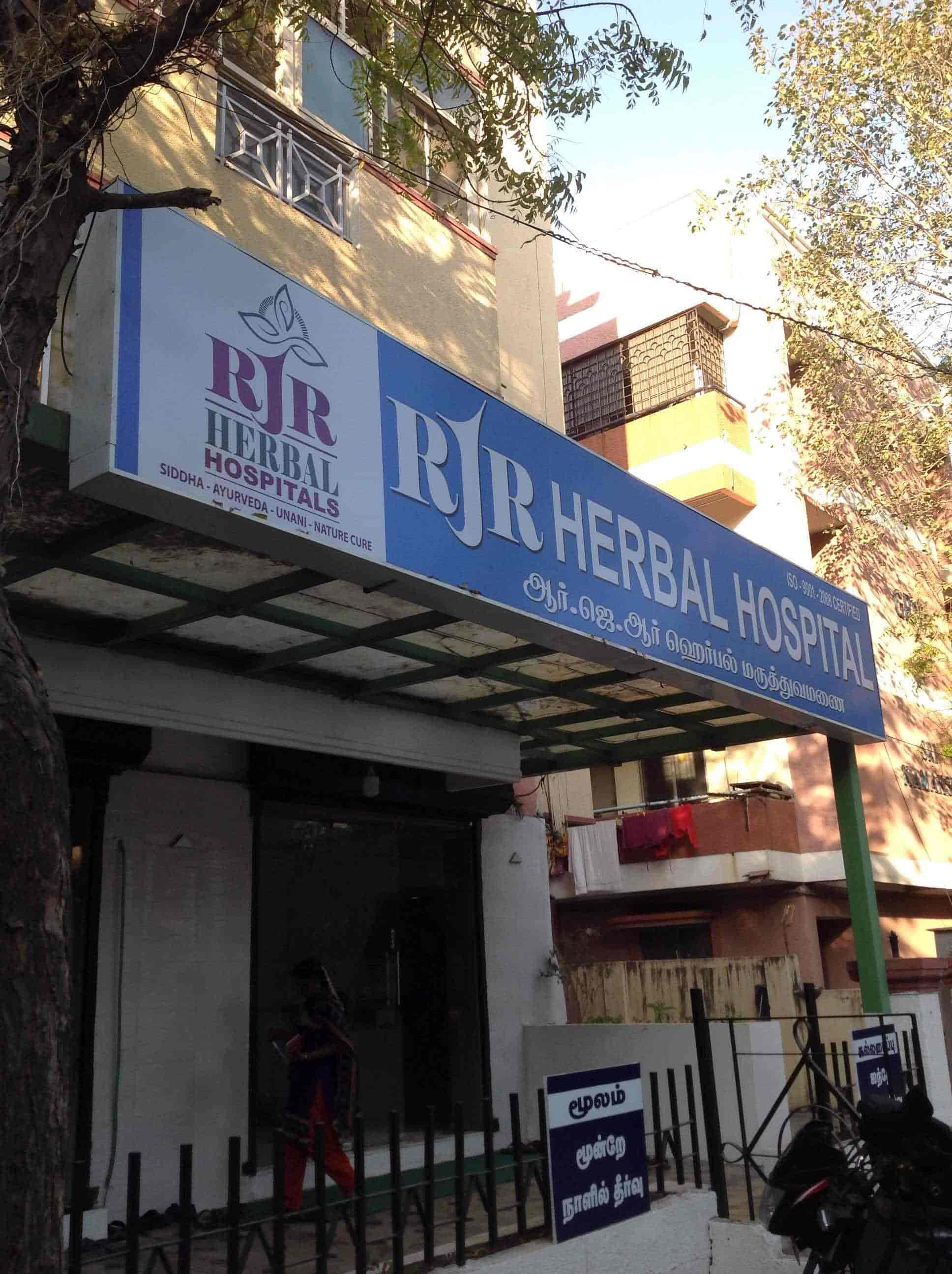 RJR Herbal Ayurveda Siddha Hospitals, Madurai Road - Hospitals in