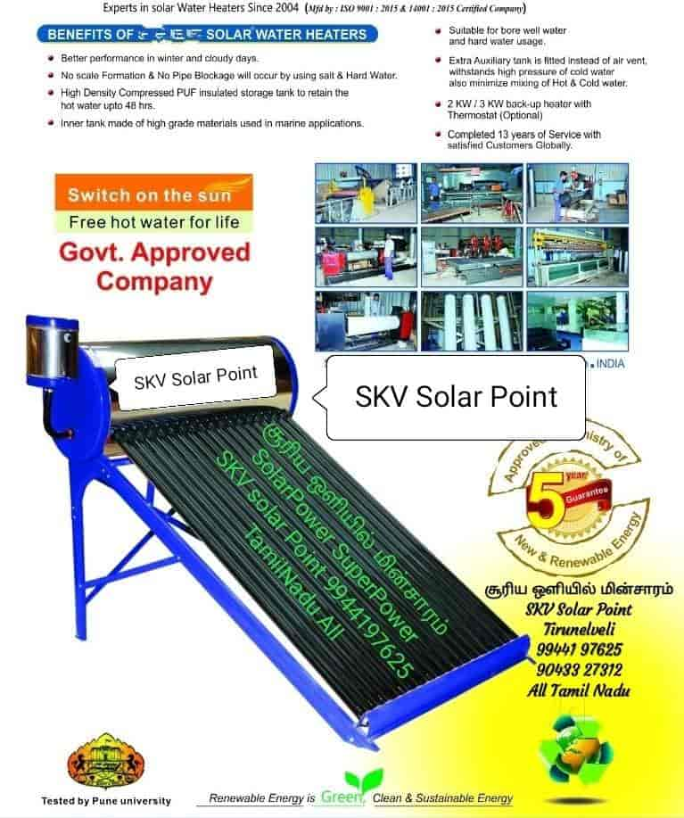 SKV Solar Point, Palayamkottai High Grounds - Battery Dealers in