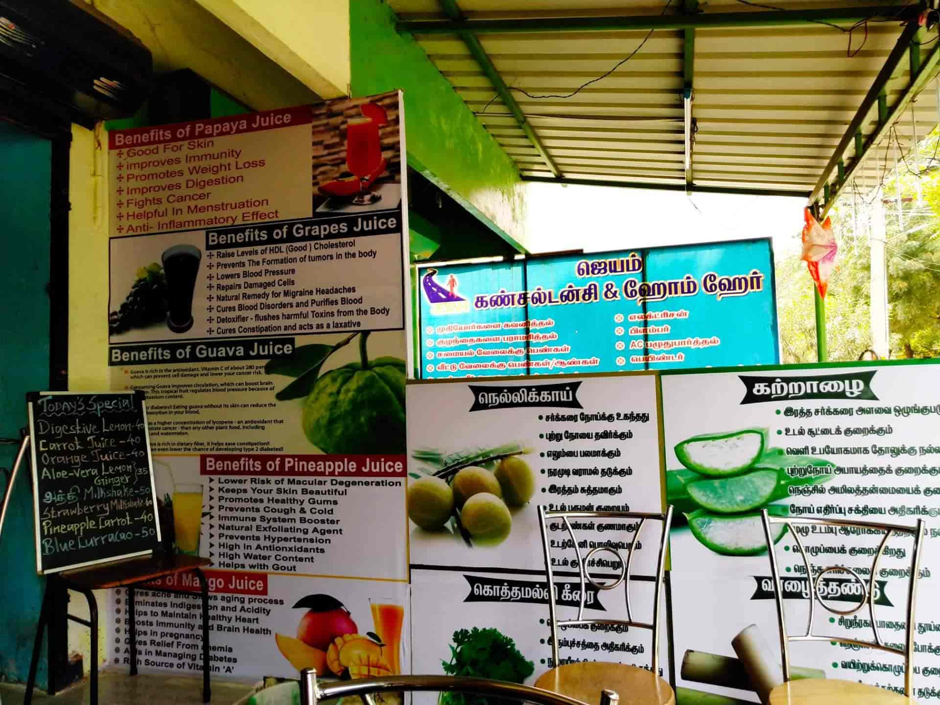 GULP JUICE BAR, Perumalpuram, Tirunelveli - Juice Centres - Justdial
