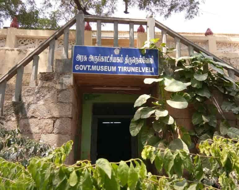 Government Archaeological Museum, Palayamkottai - Archaeological Museums in  Tirunelveli - Justdial