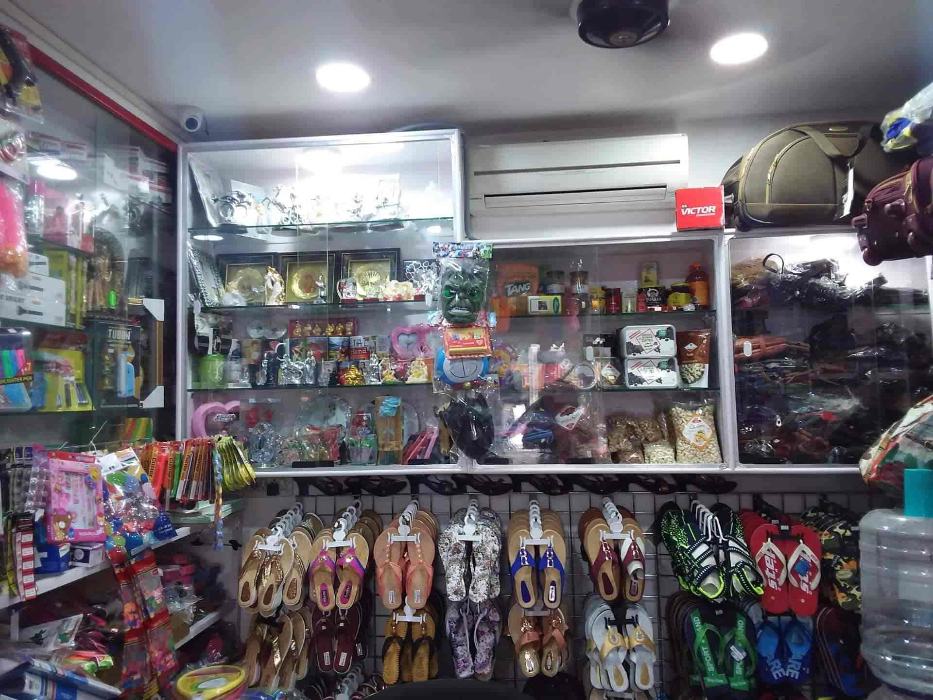 Al Mathina Shopping Center, Palayamkottai - Gift Shops in Tirunelveli - Justdial
