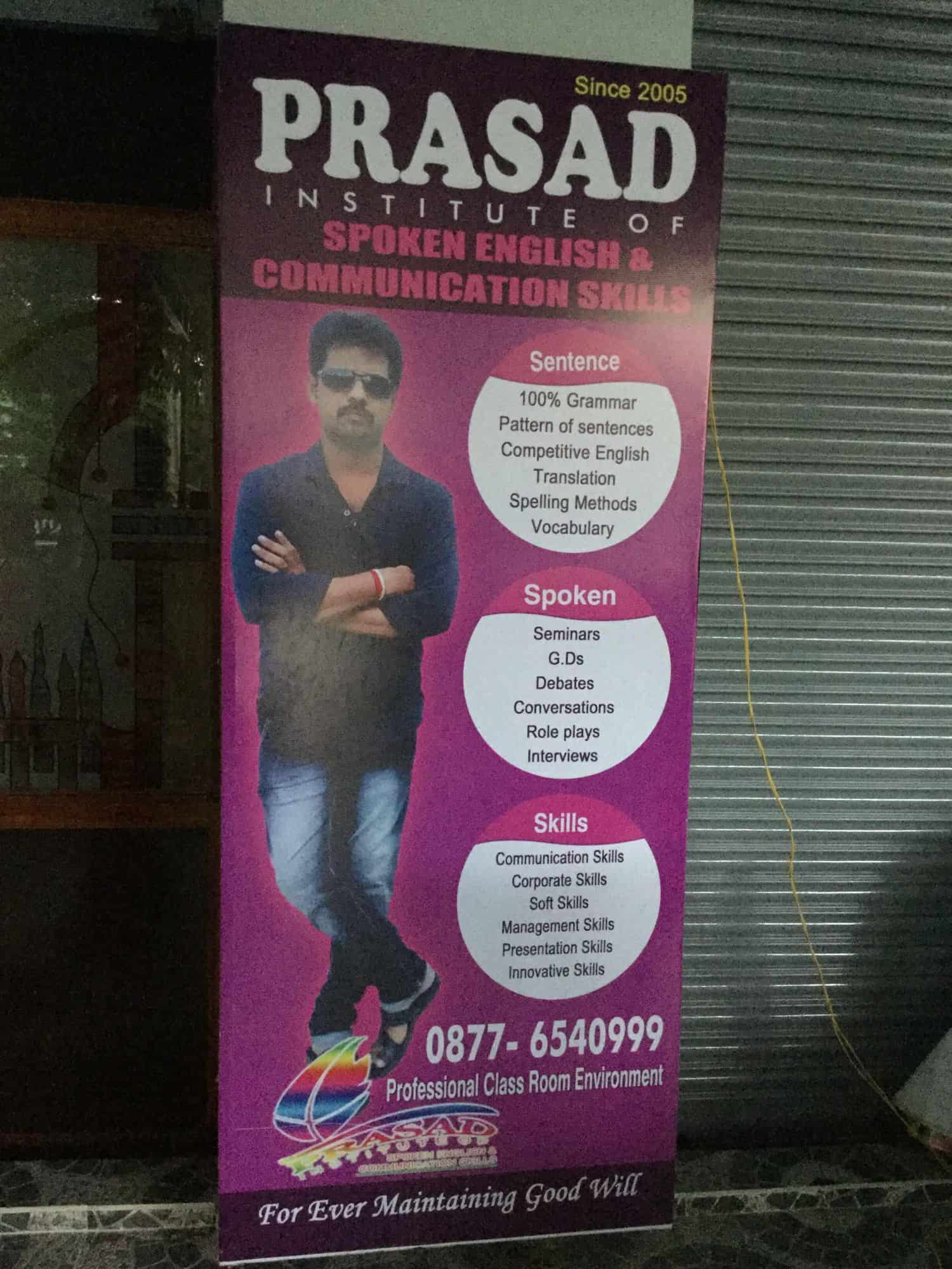 Prasad Spoken English Communication Skills, Balaji Nagar - Language