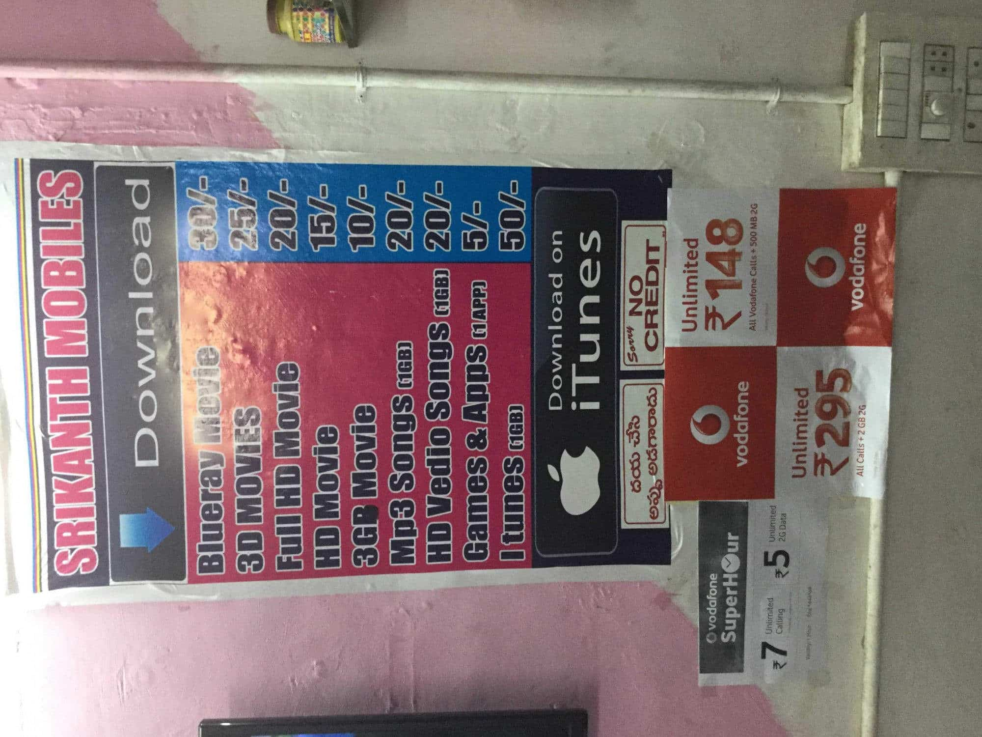 Srikanth Mobile Services, Abbanna Colony - Mobile Phone