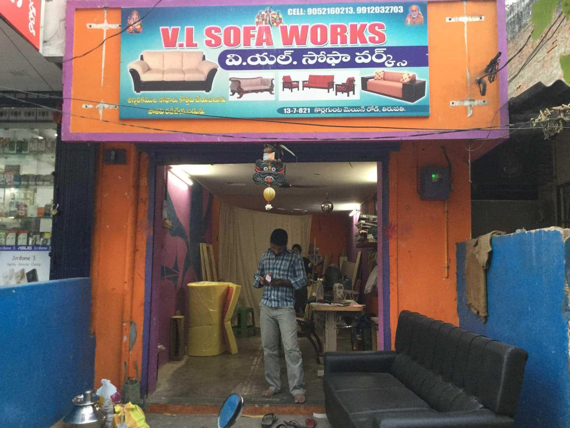 V L Sofa Works Photos Korlagunta Tirupati Pictures Images