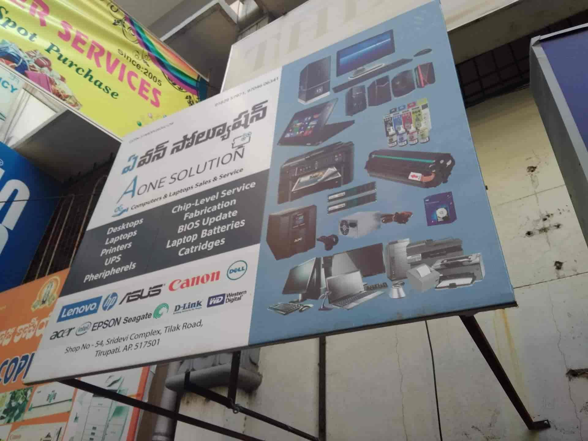 A One Computers Photos, Bazar, Tirupati- Pictures & Images