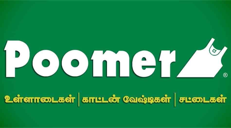poomer hosieries dharapuram road shirt manufacturers in tirupur