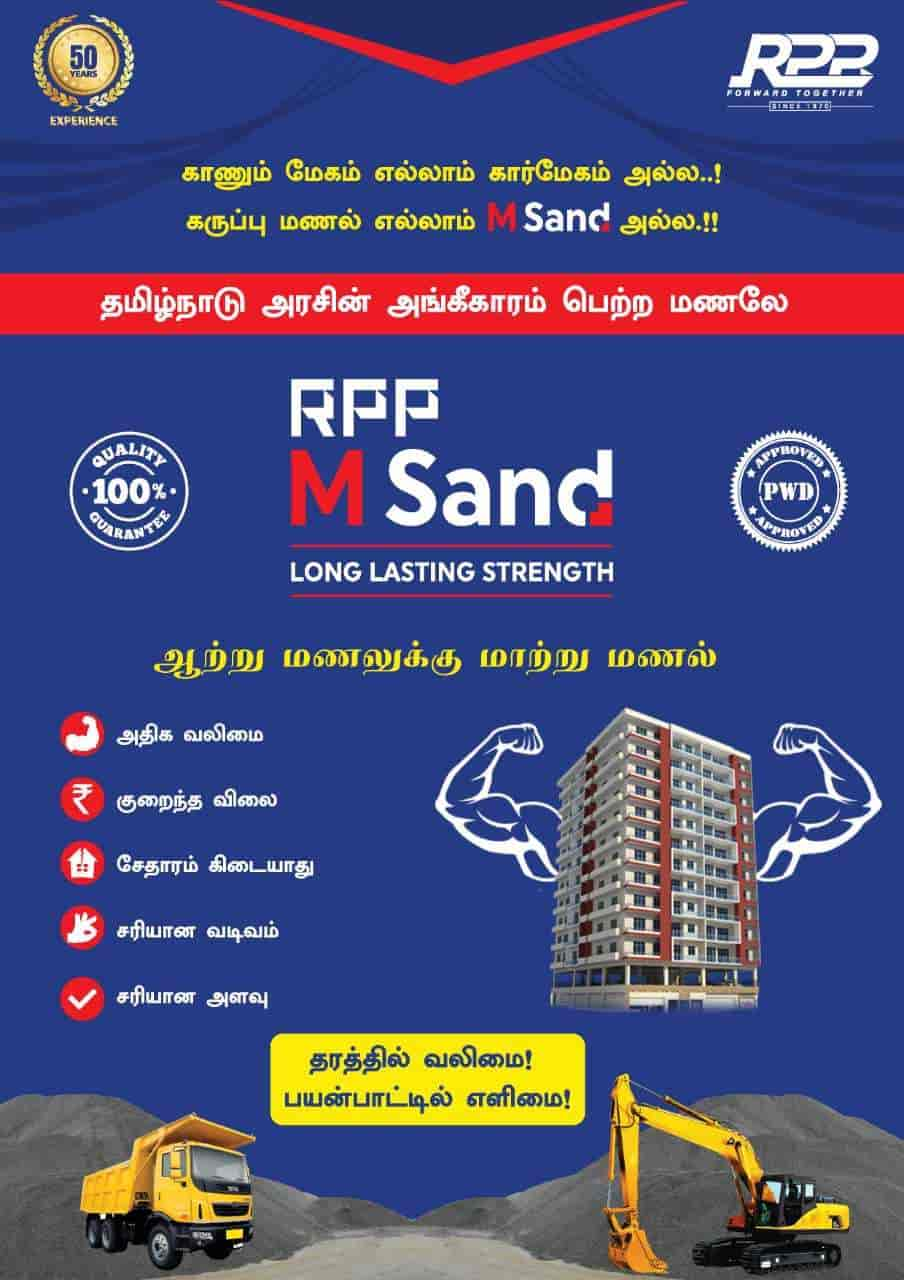 RPP BLUE METALS, Thennampalayam - M Sand Dealers in Tirupur - Justdial