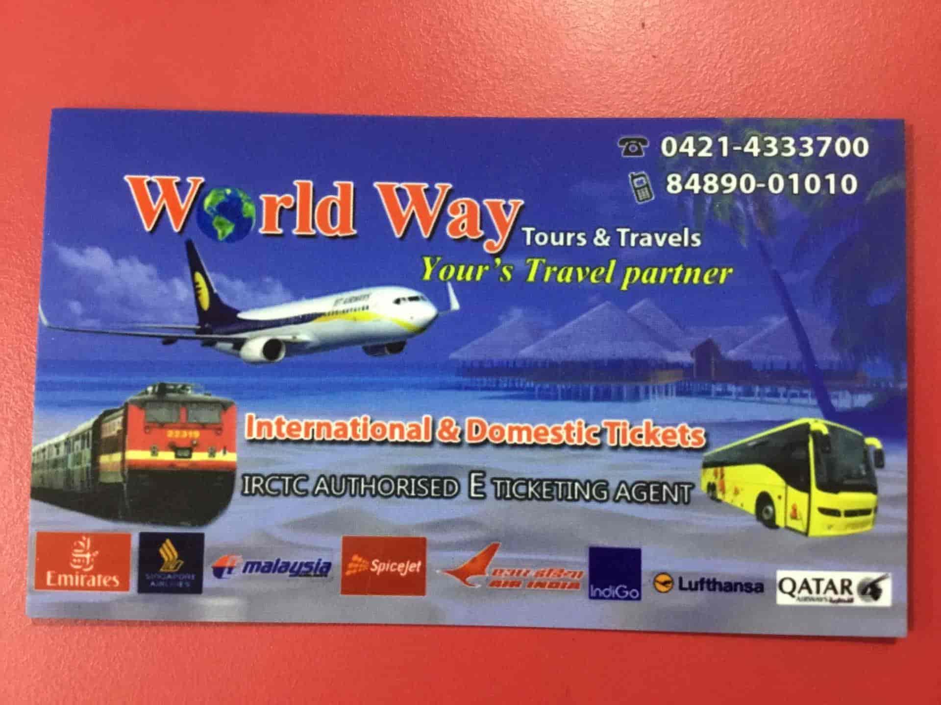 World Way Tours Travels Photos Pn Road Tirupur Pictures Images Kaos Aeroplain Travel Agents