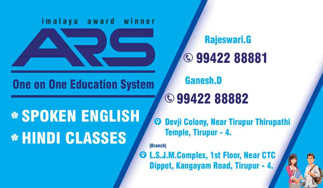 Ars Spoken English And Hindi Classes, Bazaar - Language