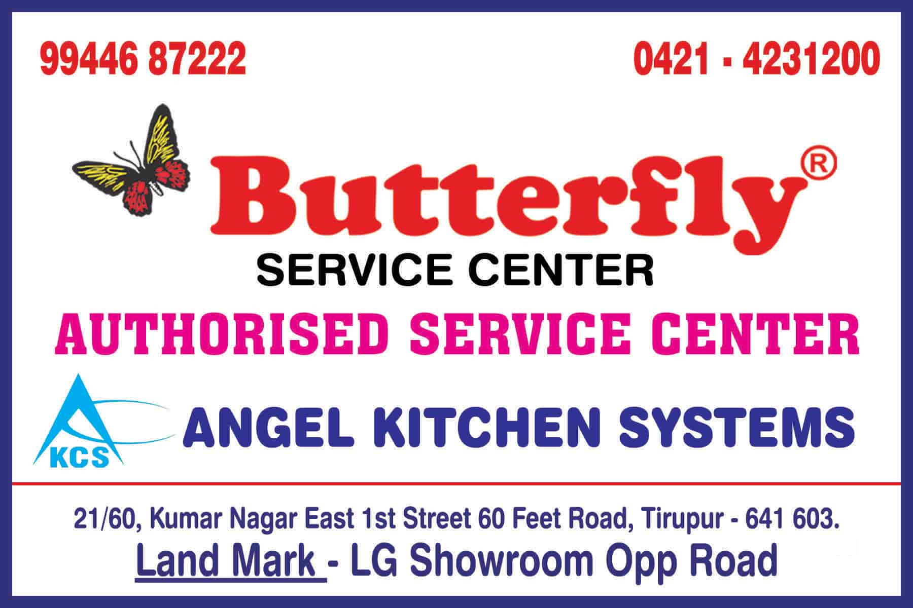 Angel Kitchen Care Systems, Kumarnagar - Electric Chimney Dealers in