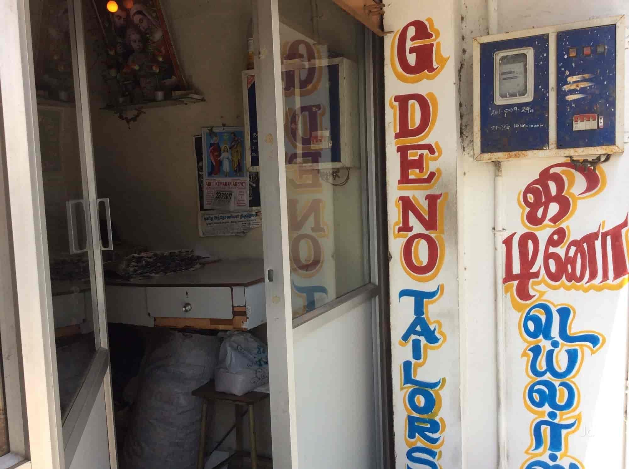 G Deno Tailors Photos, Kumarnagar, Tirupur- Pictures & Images