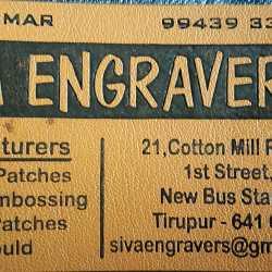 Siva Engravers, Pn Road - Engravers in Tirupur - Justdial