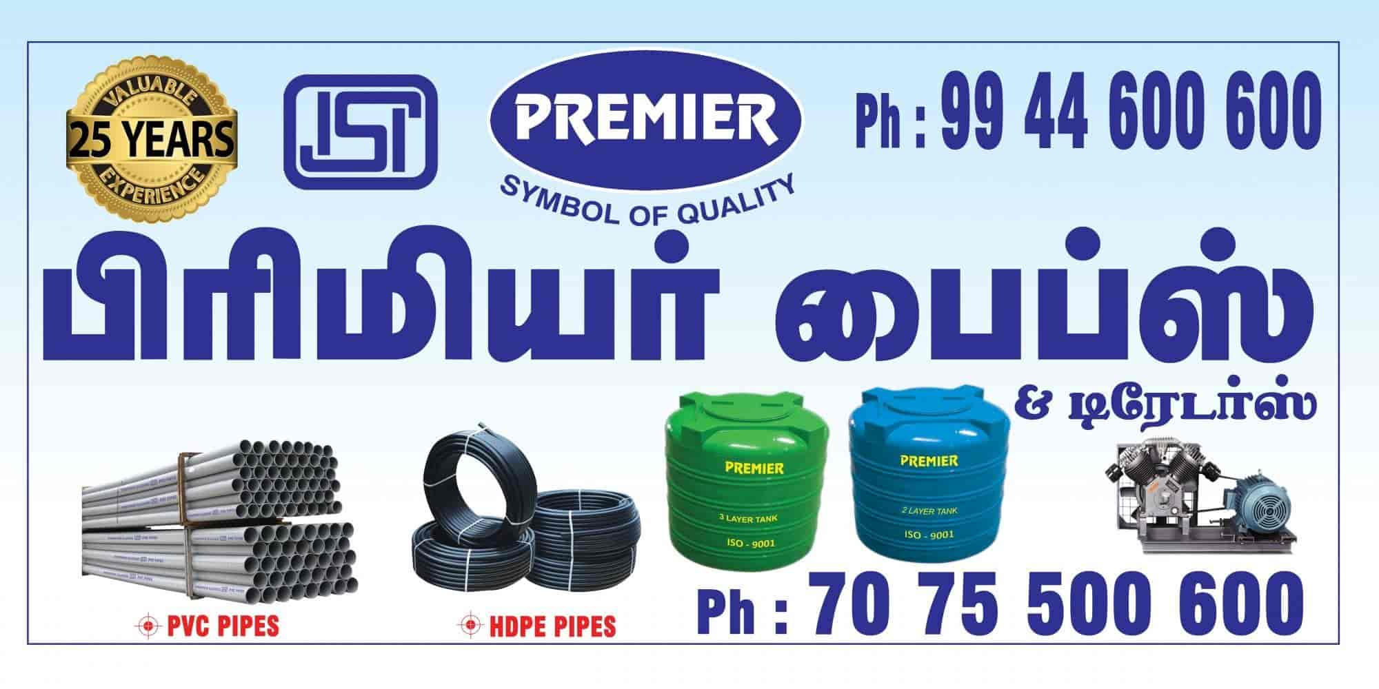 Premier Pipes And Traders, Palladam Tirupur - Pipe Plastic