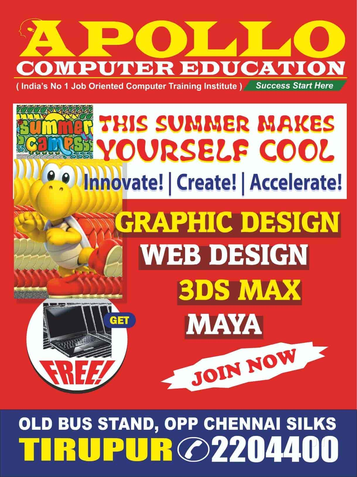 Apollo Computer Education Ltd Photos Tirupur Bazaar