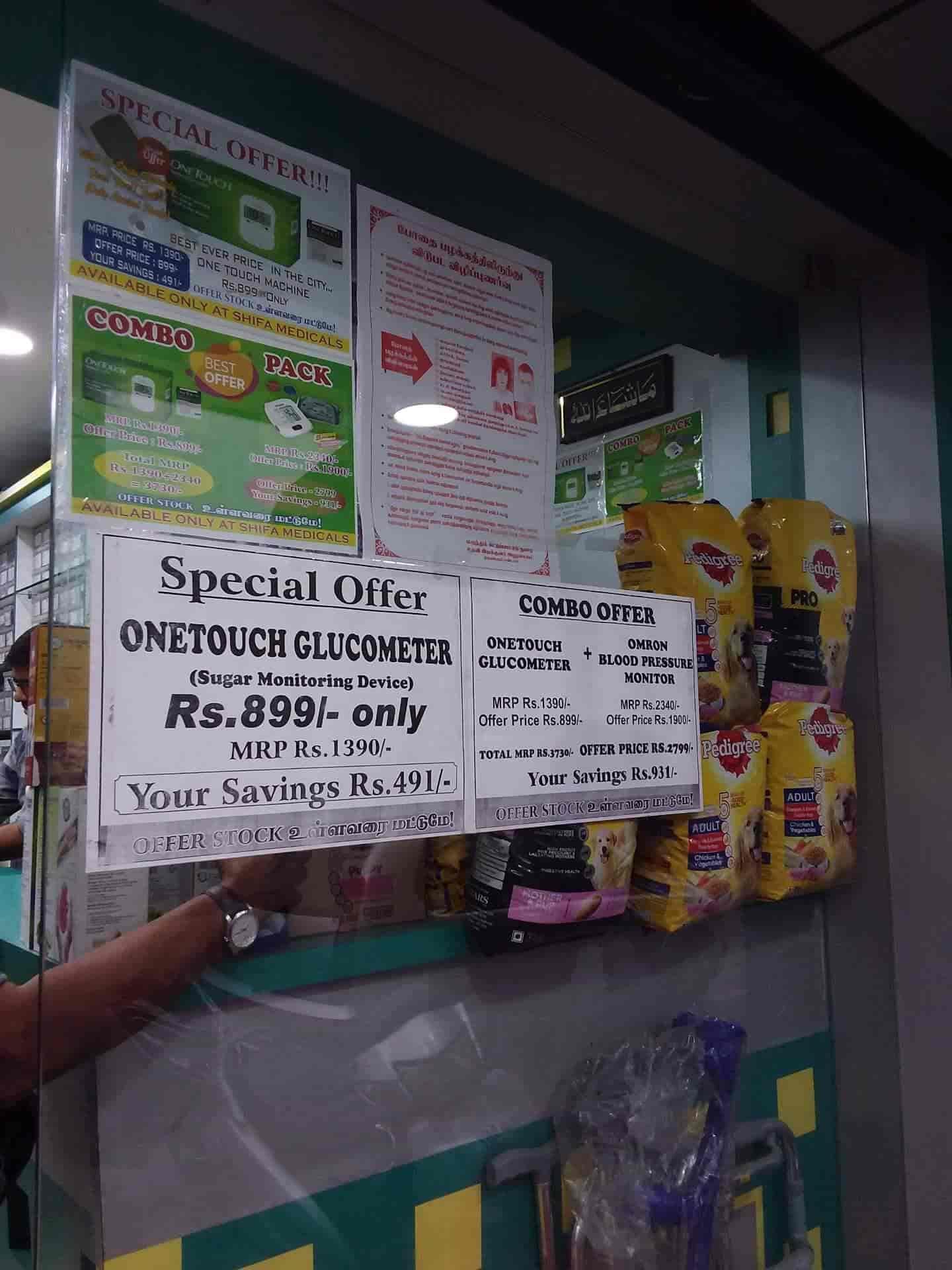 Shifa Medicals, Manavalanagar - Chemists in Tiruvallur