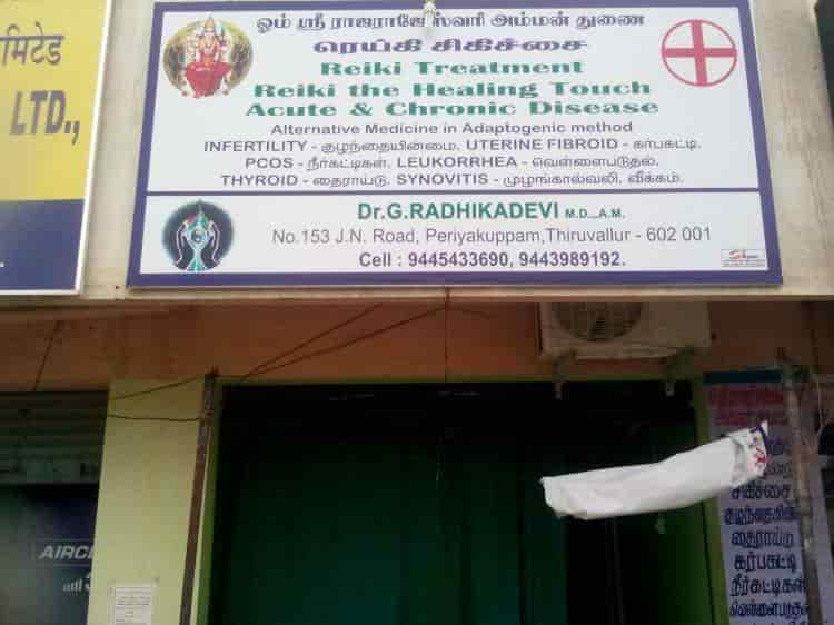 Reiki Treatment Healing Photos, , Tiruvallur- Pictures & Images
