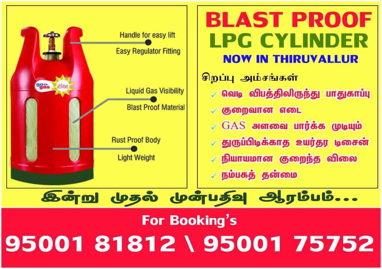 Vinayaga Gas Agency (blast Proof Lpg Cylinder), Tiruvallur