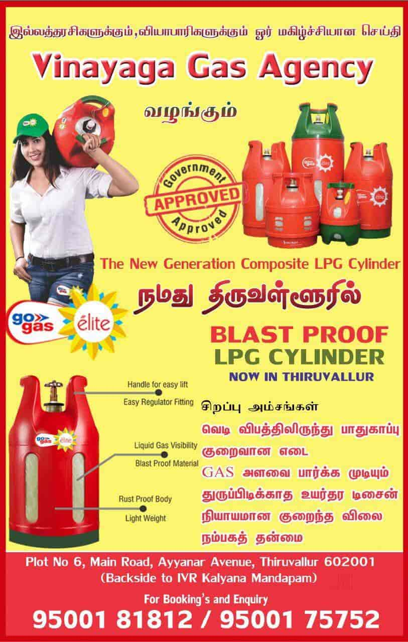 Vinayaga Gas Agency (blast Proof Lpg Cylinder) Photos, Tiruvallur HO