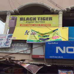 Black Tiger, Vengikal Tiruvannamalai - Photocopier Repair