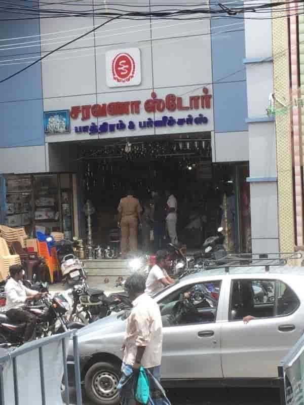 Saravana Stores Home Appliance Dealers In Tiruvannamalai Justdial