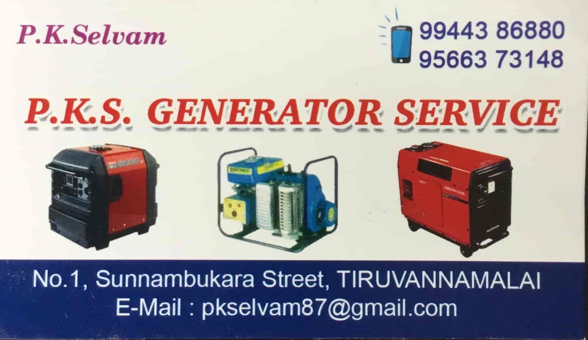 P k S Generator Service, Tiruvannamalai Ho - Generator