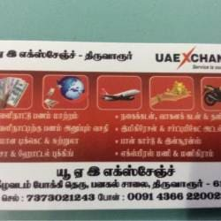 UAE Exchange & Financial Services Ltd, Thiruvarur H O