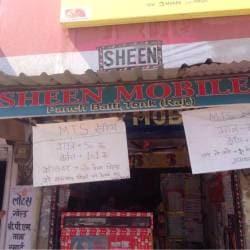 178183dc4b Front View OF Mobile Shop - Sheen mobile shop Photos, , Tonk - Mobile Phone  ...