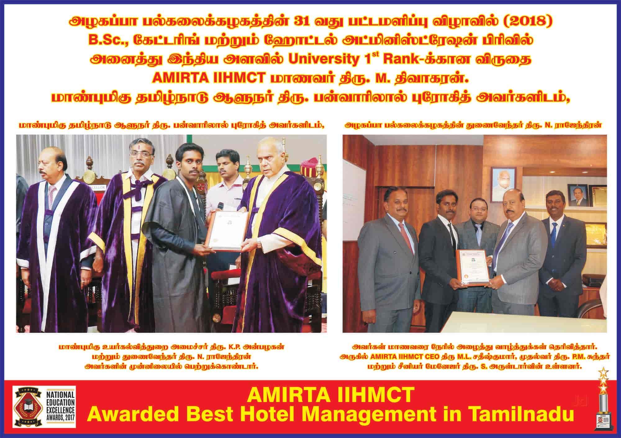 Amirta International Institute Of Hotel Management Photos, Chathiram