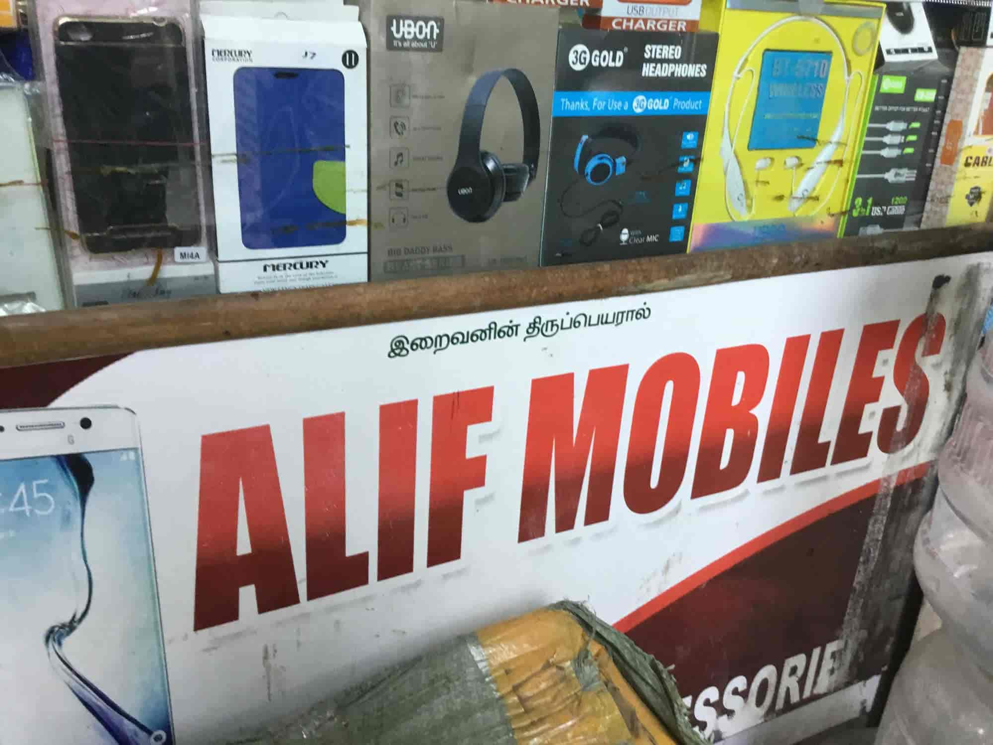 Alif Mobiles, Chathiram Bus Stand - Mobile Phone Accessory