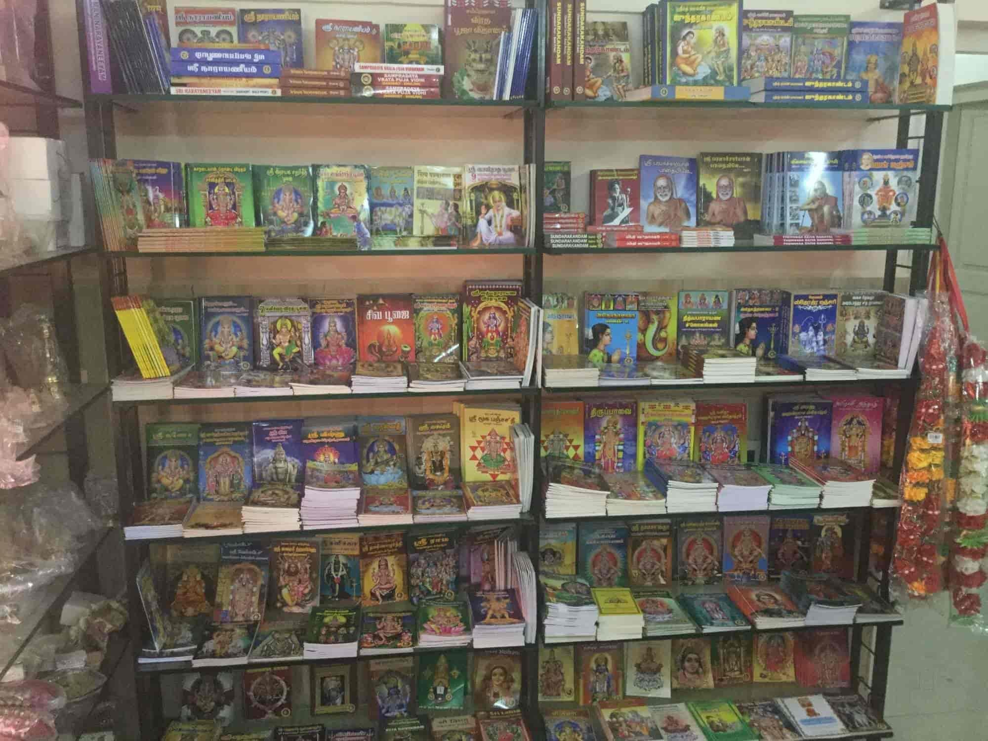 Giri Trading Agency Pvt Ltd, Thillai Nagar - Puja Item Dealers in