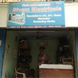 Sivam electricals, Teppakulam - Generator Dealers in Trichy - Justdial