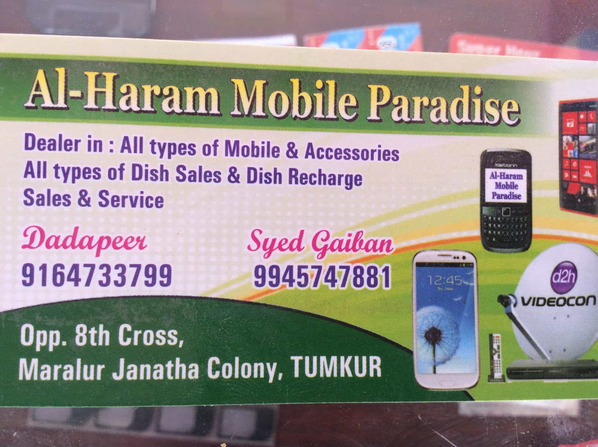 Al Haram Mobile Paradise Photos Tumkur Pictures Images