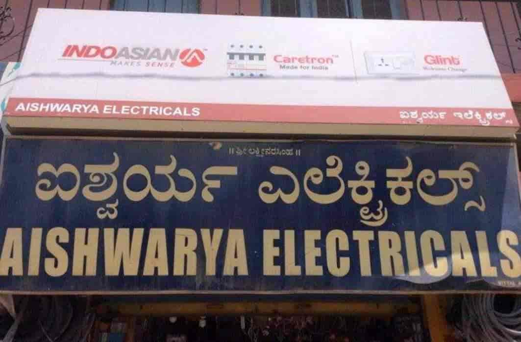 Aishwarya Electricals, Vivekananda Road Tumkur - Electrical