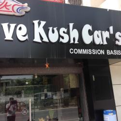 Love Kush Car Bazar Udaipur City Second Hand Car Dealers In
