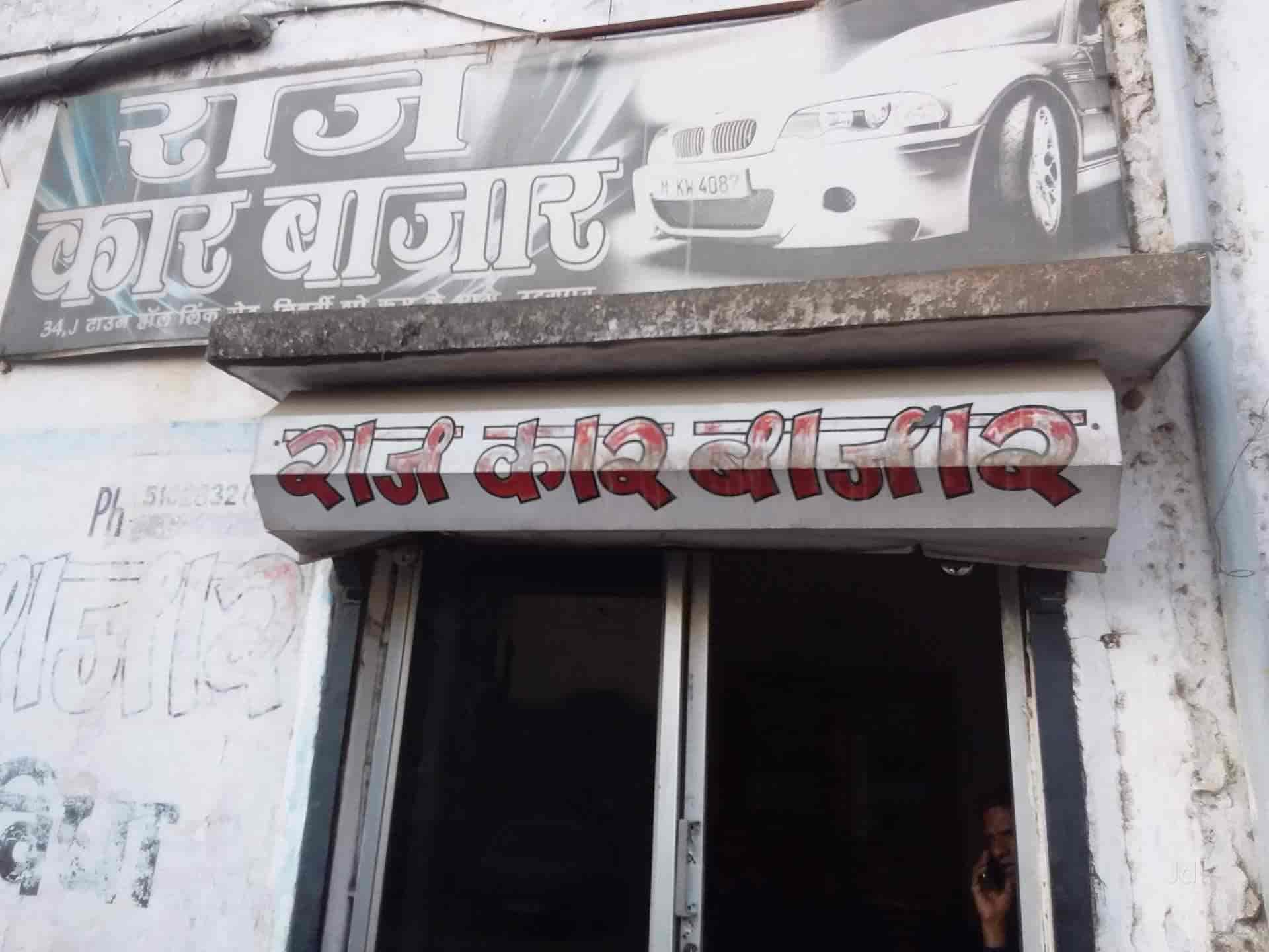 Raj Car Bazar Udaipur City Second Hand Car Buyers In Udaipur