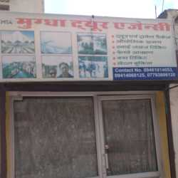 Mugdha Tour Agency, Udaipur City - Travel Agents in Udaipur