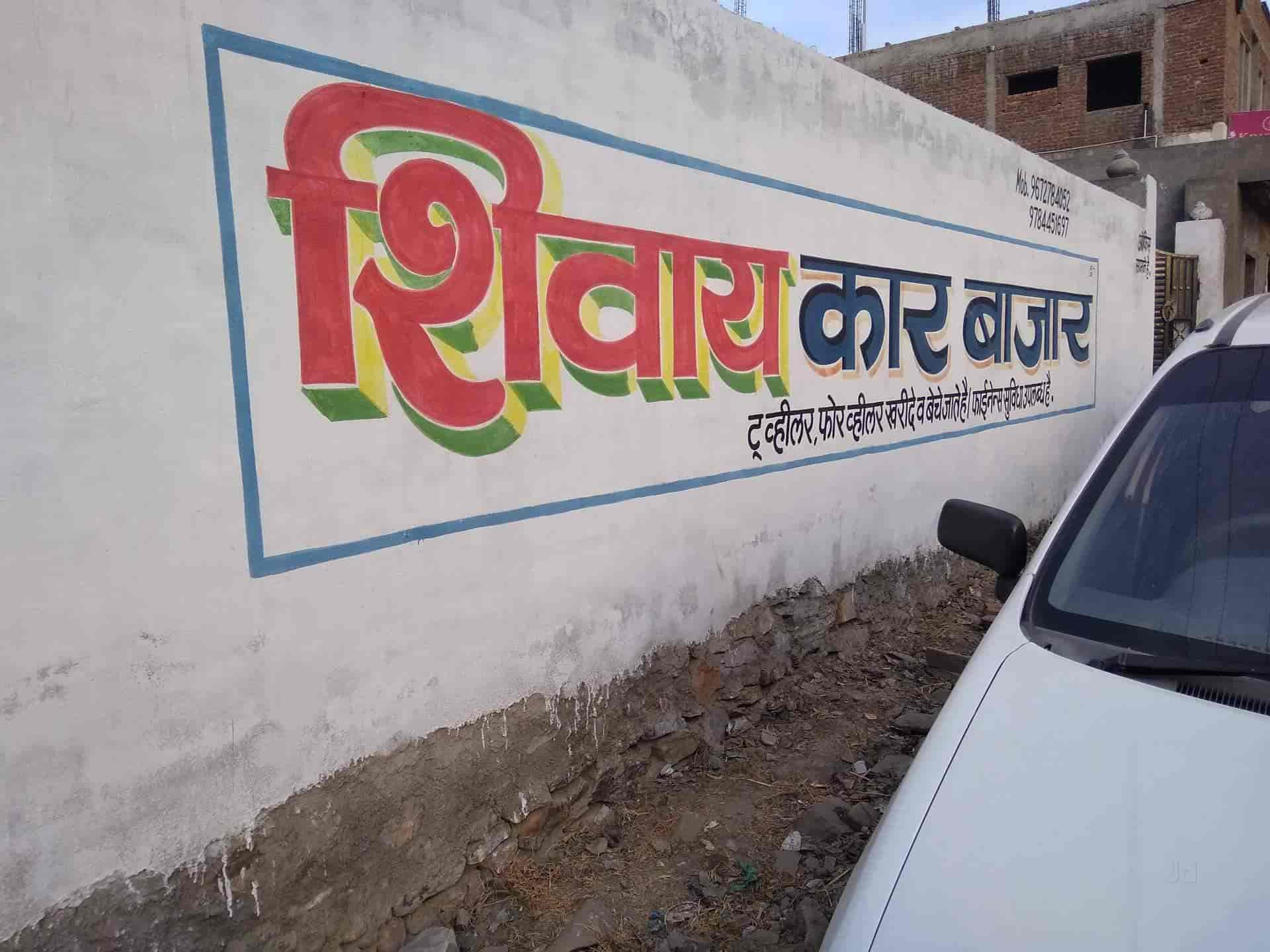 Shivay Car Bazar Photos Udaipur Rajasthan Pictures Images