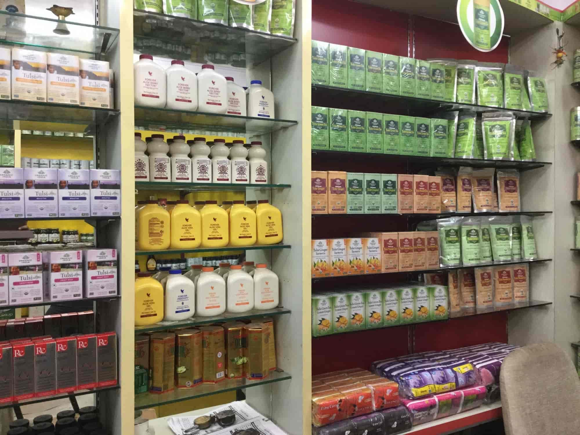 Organic India Udaipur Ho Ayurvedic Medicine Shops In Udaipur Rajasthan Udaipur Rajasthan Justdial