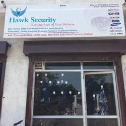 Hawk security, Udaipur City - Residential Security System